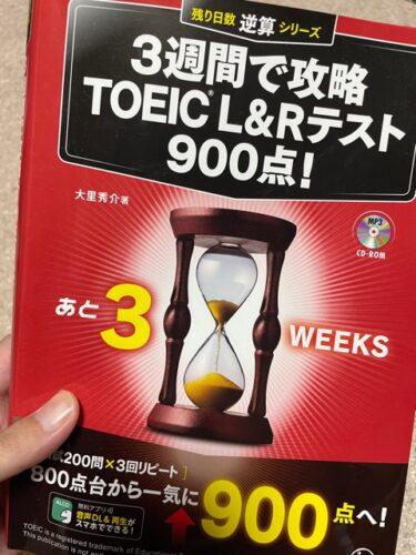 留学経験者のTOEICスコアはどのくらい?
